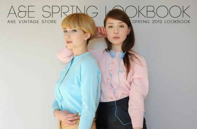AE spring1